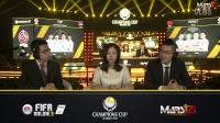 EA冠军杯2016夏季赛 TNP2016 VS RONLY