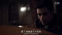 罪恶之夜/罪夜之奔 S01E01