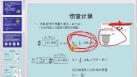 机械设计--伺服电机概述