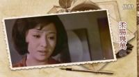 琼瑶电影《心有千千结》主题曲-心有千千结