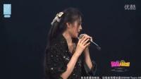 2016-07-24 SNH48 TeamHII公演MC剪辑