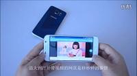 「大米评测」韩系对决三星S6 三星s7对比iPhone7深度评测吉林