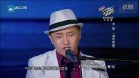 关喆《想你的夜》_高清 中国新歌声2016