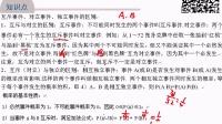 2016高考天津文科数学(文数)-第二题