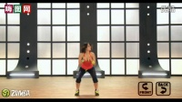 zumba健身舞健身操尊巴舞减肥舞尊巴舞蹈教学视频49