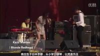 Top10 - 欧美音乐圈的日裔面孔【Live24】