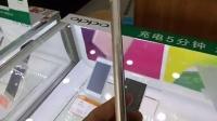 【阿炳科技】OPPO R9 Plus上手体验