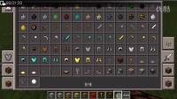 MinecraftPE红石从0开始教程一  输入与输出