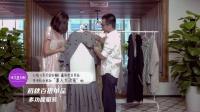 周四LOOK连衣裙外套:连衣裙+外套的混血儿
