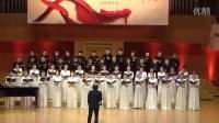 【祖国颂】20160726,中国交响乐团合唱团,领唱:郑天琴,赵玉龙,指挥:王军,钢琴伴奏:李舒曼