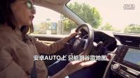苹果车载系统CarPlay对比安卓Auto_TSS科技_The Verge