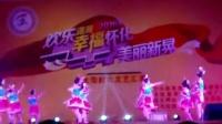 新晃群众文艺汇演视频9