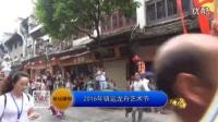 2016年镇远县端午节龙舟赛 02