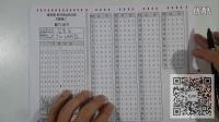 TOPIK I(初级)答题卡填写方法