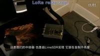 LimeSDR实现LoRa