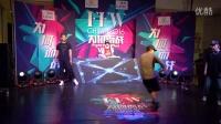 【FFW】街舞大赛Breaking1v1 4进2 第二组
