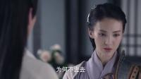 《仙劍雲之凡》金晨cut26