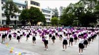 遂宁市职校学前专业部首届大课间活动比赛06