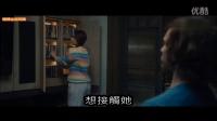 谷阿莫说故事 第二季 5分钟看完2016爱情电影《遇见你之前》105
