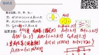 2016高考浙江理科数学(理数)-第一题