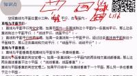 2016高考浙江理科数学(理数)-第二题