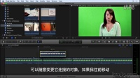 9-78 第二章 快速入门 第五节课 添加B卷镜头 Apple非线性编辑软件Final Cut ProX FCPX10.2基础视频教程