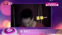 每日文娱播报20160727张嘉译唱歌眉毛抢镜? 高清