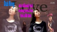 苗族歌曲  hmong 2 zoo saib cov yees duab huag huag kuv nco saib cov me nyuam