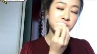 女孩反手化妆挑战