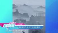 《长城》曝预告 鹿晗王俊凯将露面 160729