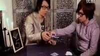 PROJECT 之 iMind 2012石田小白 全创作概念魔术大碟