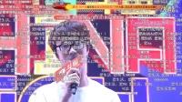 DG女团Chinajoy2016Day2斗鱼展台表演(弹幕版)