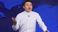 舒国华-创新营销六大环节2