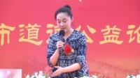 河北省遵化市第二届传统文化论坛3