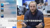 苹果手机系统iOS 10 公测尝鲜_TSS科技_The Verge