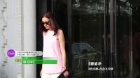 周二LOOK粉色无袖+白色九分裤