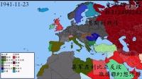 史图馆二战全程战线变化