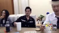 庾澄庆承认已与张嘉欣结婚:谢谢大家关心 160730