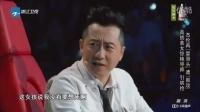 中国新歌声 20160729:那英吐槽哈林破嗓子 周杰伦趁机抢人