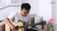 押尾桑《风之诗》吉他指弹🎸【一树一花】