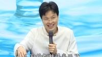 蔡禮旭老師 2010年9月華小和諧校園師資培訓營答疑