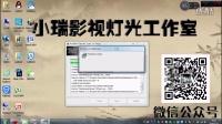 Tiger Thouch老虎模拟器安装教程