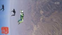 吓尿!美国男子无降落伞7600米高空跳下飞机