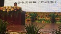 国学老师祝文锋在黄骅市首届企业家传统文化论坛分享《中华孝道》,让很多家人流泪。