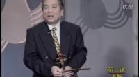小提琴教程《克莱采尔》第2课 林耀基教授讲解