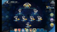 小鲁游戏实况:《天使帝国4》第四期