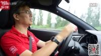 ams车评网 夏东评车 马自达CX4 试驾评测视频