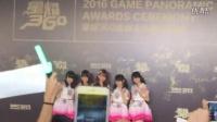 多角度饭拍AKB48上海730演出红毯歌曲