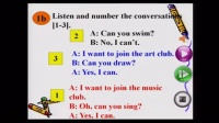 Unit1 Can you play the guitar ?(人教版英语七年级下册)