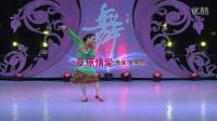 郭秀珍广场舞《草原情爱》